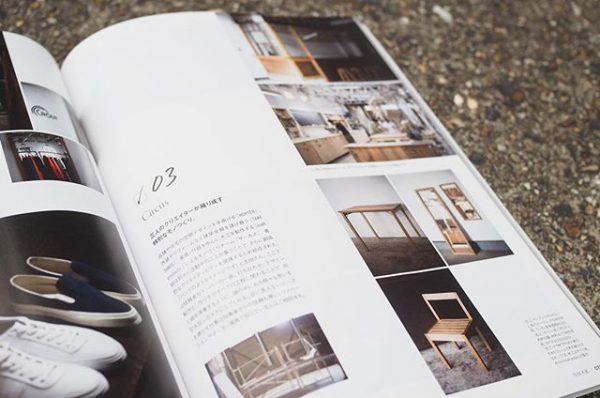 雑誌掲載_NBOOK