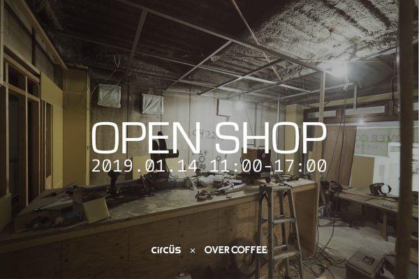 見学会_オープンハウス_名古屋市金山